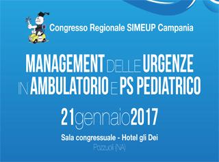Congresso Regionale SIMEUP Campania